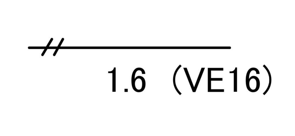 IV1.6×2本硬質ビニル電線管16