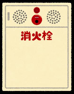 屋内消火栓の設置基準や種類【特殊消火設備も解説】