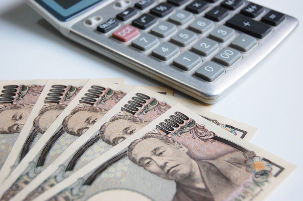 まとめ【配管工の平均年収は473万円】